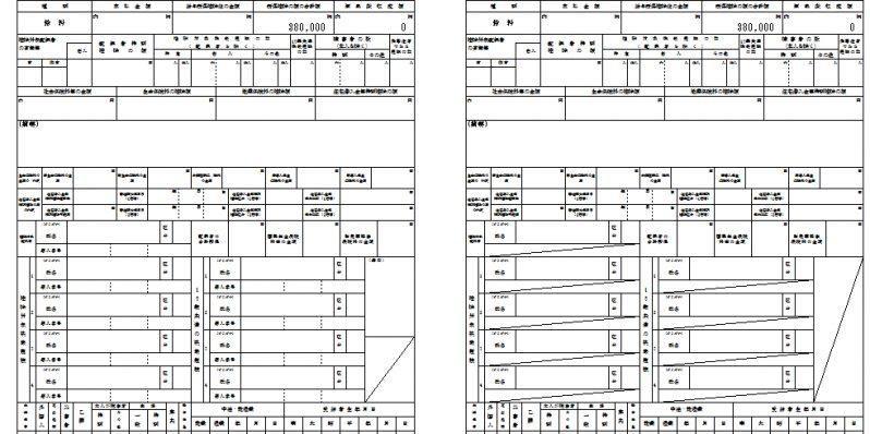 シンプルな平成28年版 源泉徴収票EXCELテンプレート