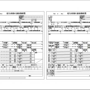 まだまだあるよシンプルな平成28年版 源泉徴収票EXCELテンプレート
