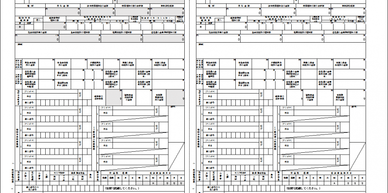 平成28年版 源泉徴収票・源泉徴収簿EXCELテンプレート(計算式つき)