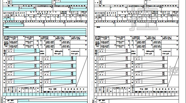 EXCEL2000対応 平成28年版 源泉徴収票EXCELテンプレート