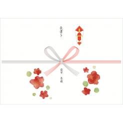 花柄のかわいいのし紙テンプレート