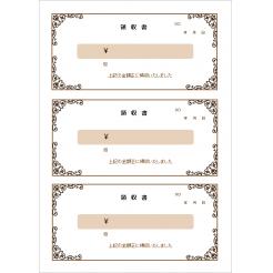アンティーク調のシンプルな領収証テンプレート