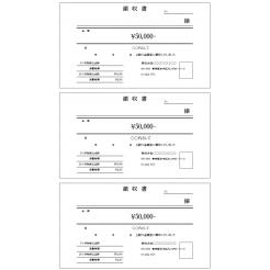 軽減税率に対応したシンプルなEXCEL領収証テンプレート