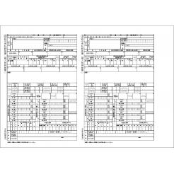 令和元年版 給与所得の源泉徴収票EXCELテンプレート(八王子提供)